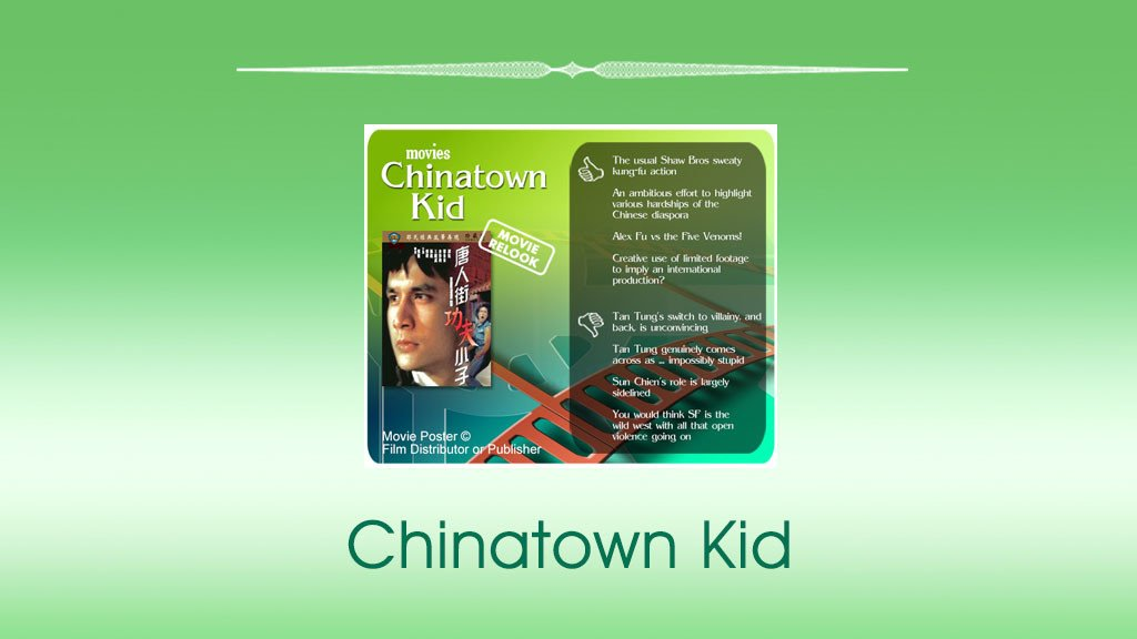 Chinatown Kid (唐人街功夫小子) movie review