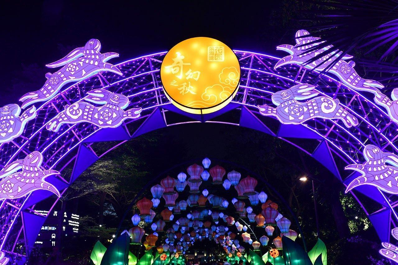 Gardens by the Bay Mid-Autumn Festival 2018 Main Entrance
