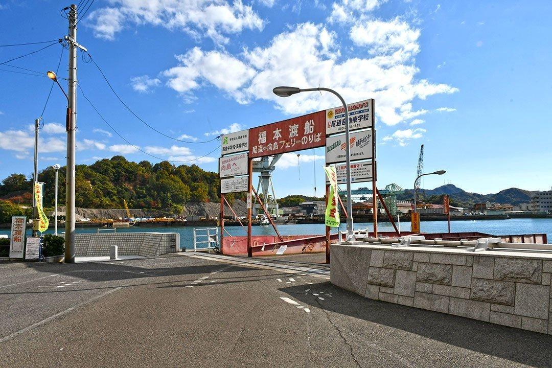Fukumoto Pier at Onomichi, Hiroshima Prefecture