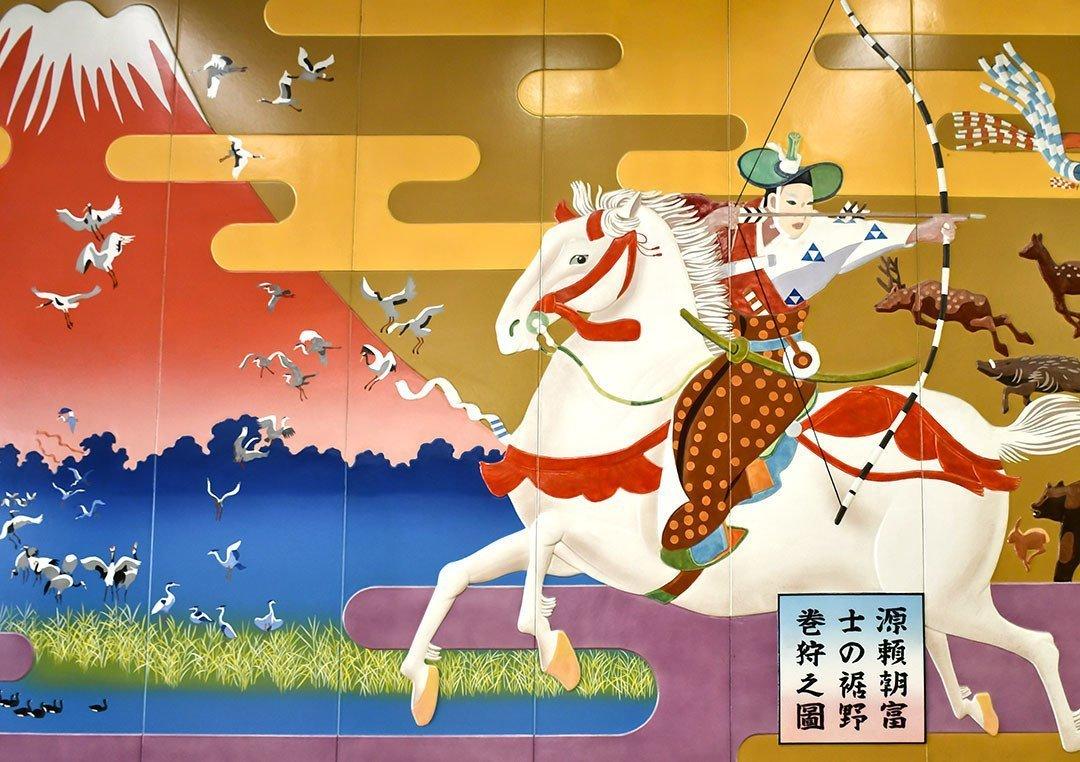 Shin Fuji Shinkansen Station Mural.