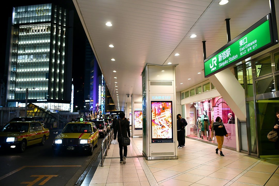 Shinjuku Station East Entrance at Night.