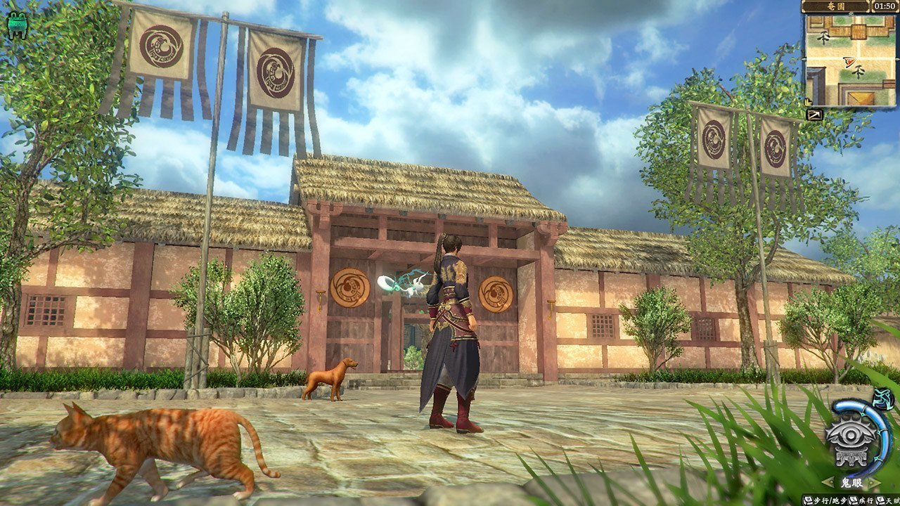 Xuan-Yuan Sword 6 Screenshot