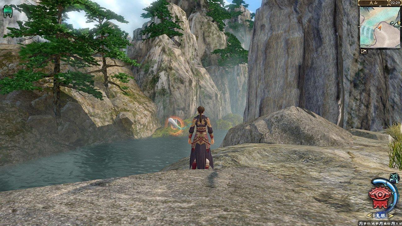 Chinese RPG Game Screenshot