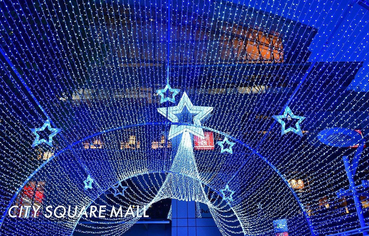 City Square Mall Starlight Garden.