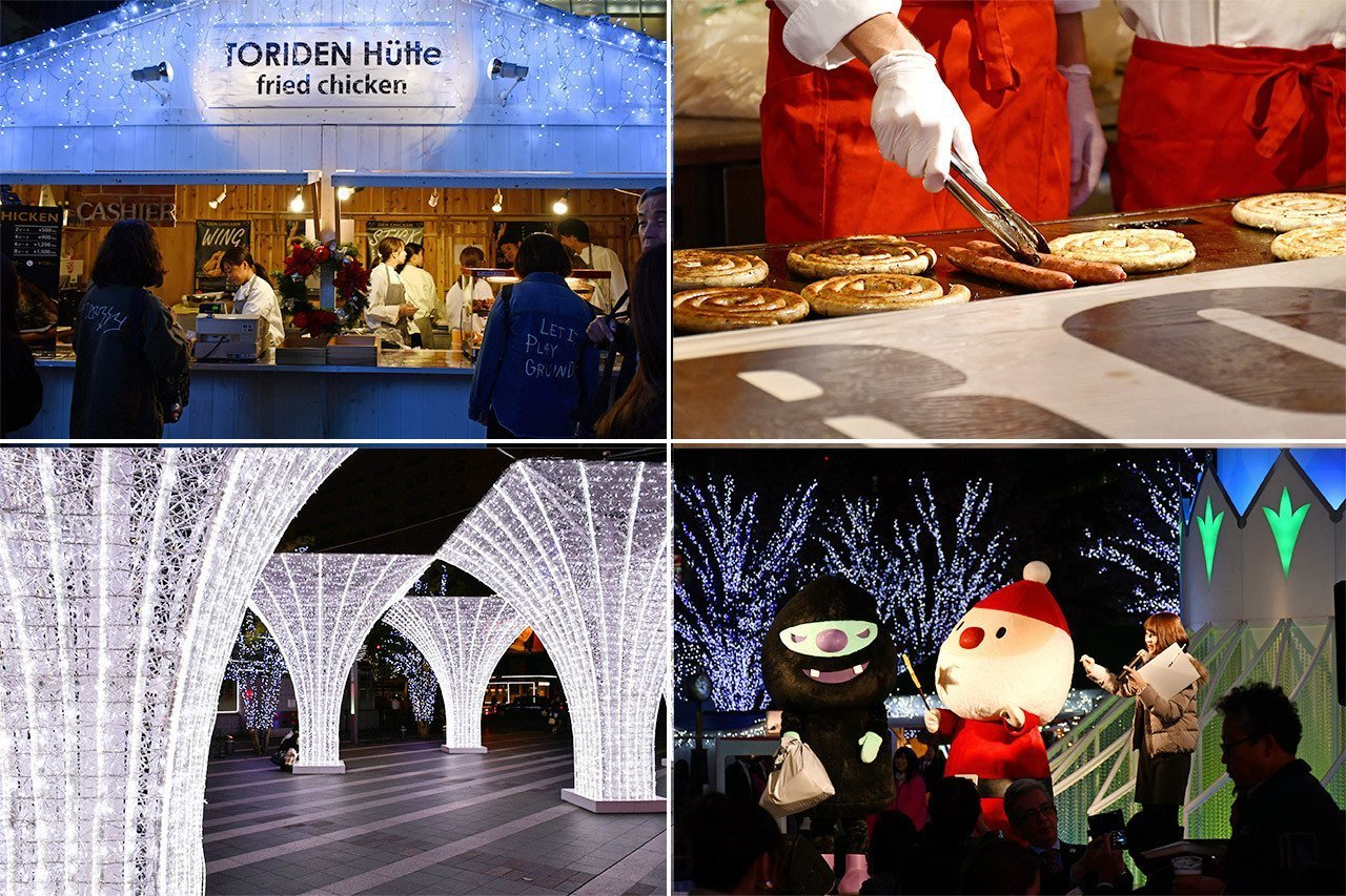 Hakata Station Christmas Celebrations 2018.