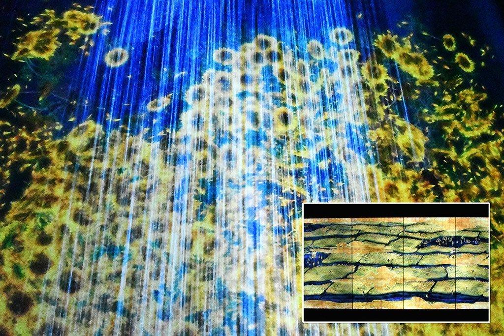 Future World at ArtScience Museum | Nature