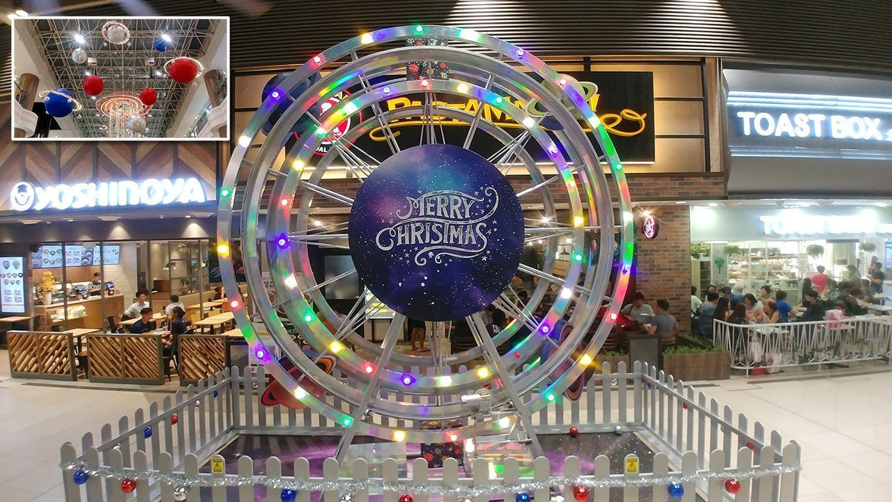 Junction 8 Christmas 2018 Decorations