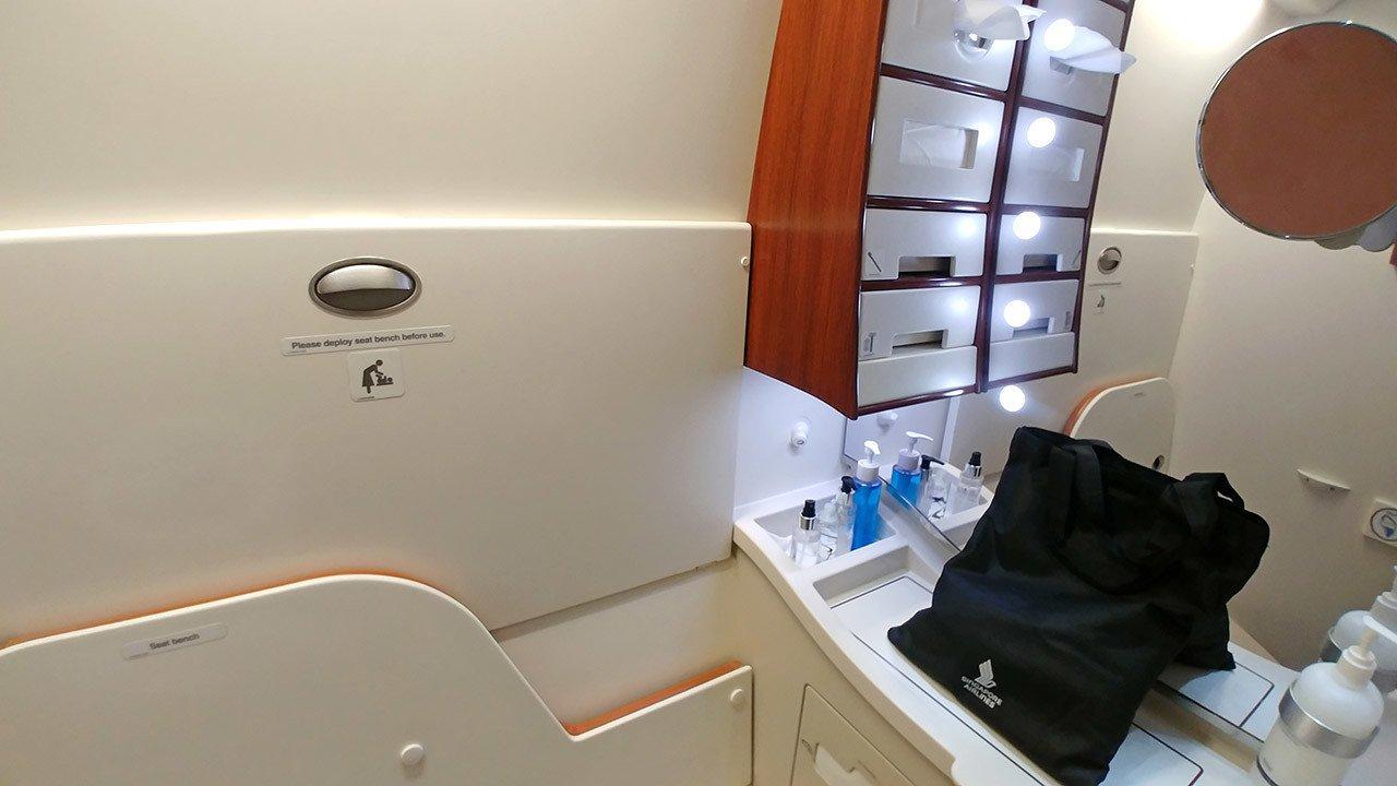 SQ Suites Class Toilet.