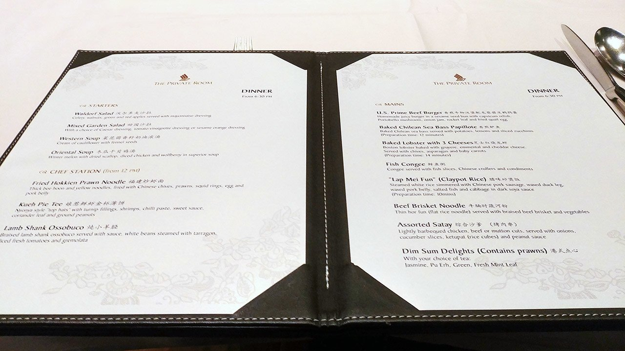 The Private Room Dinner Menu, Nov 2018.