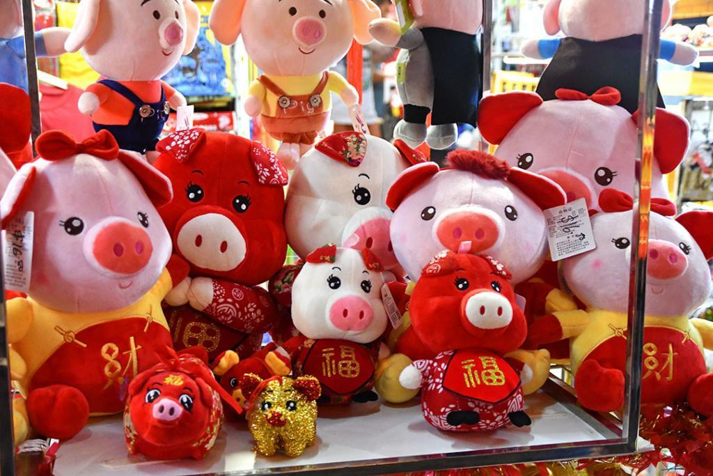 Pig Plushies for Year of the Pig 2019.