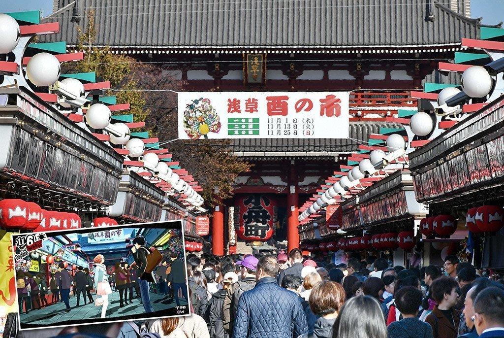 Persona 5 Tokyo Attractions   Sensoji Nakamise Shopping Street