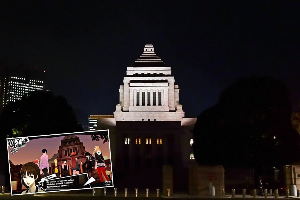 Persona 5 Tokyo Attractions | National Diet Building