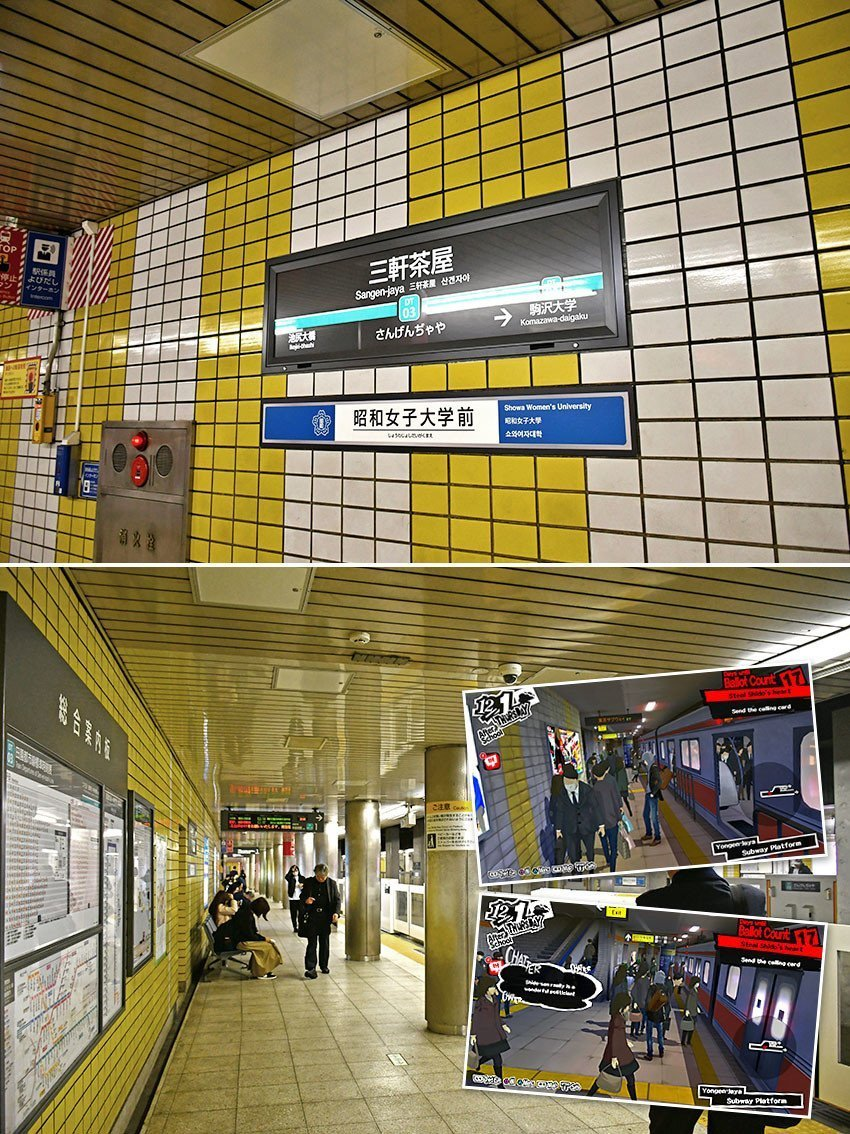 Persona 5 Sangenjaya Station.
