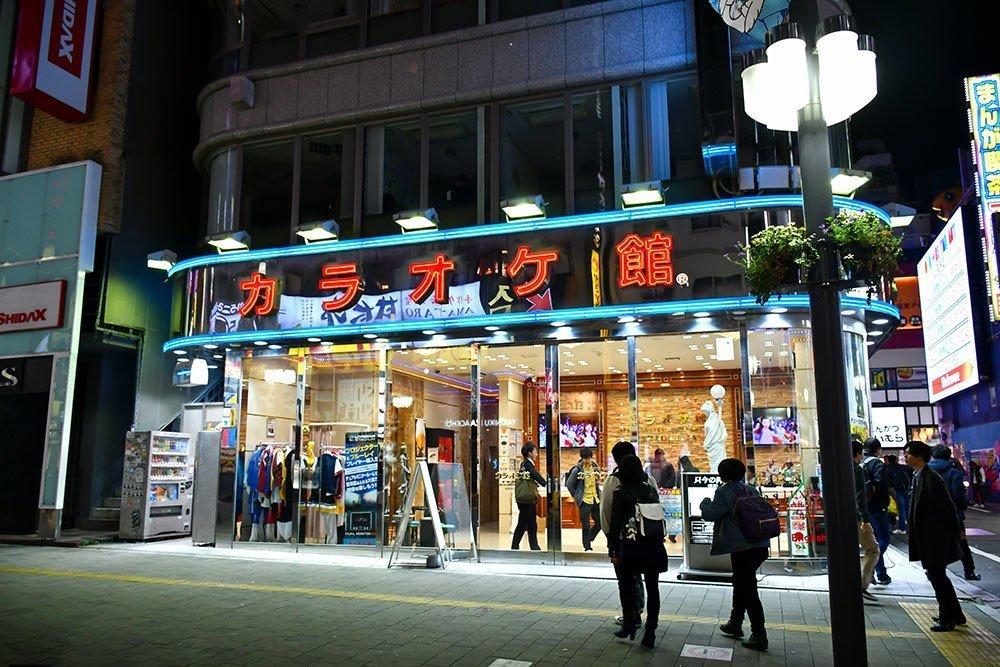 Kabukicho Karaoke Shop.
