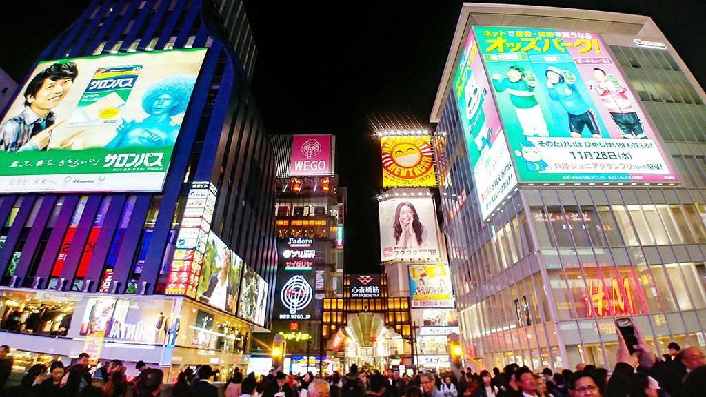 Visiting Sotenbori as a Yakuza Game Series Fan! | Lights of Dotonbori