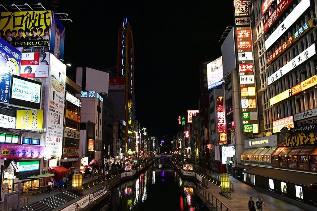 Tombori Riverside Walk at Night.