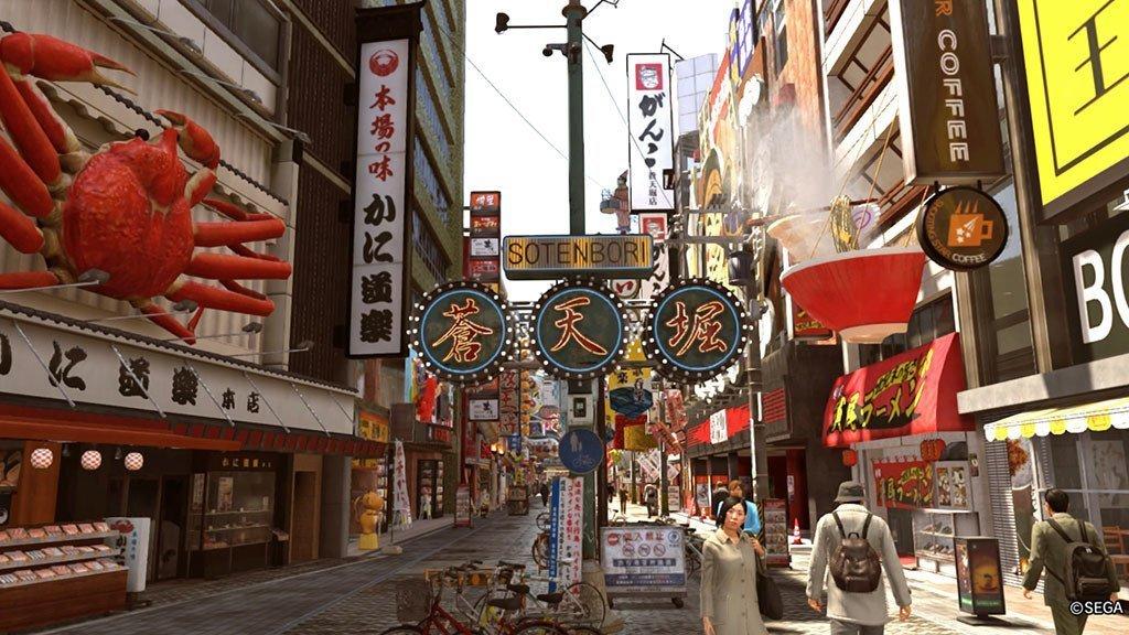 Sotenbori Japan