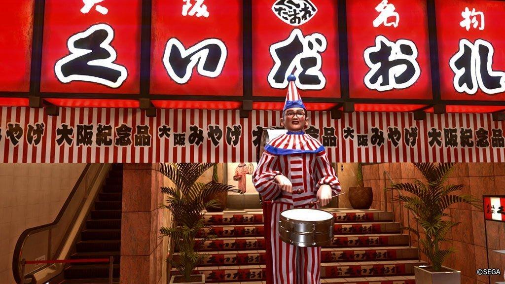 Yakuza 2 Kiwami Kuidaore Taro