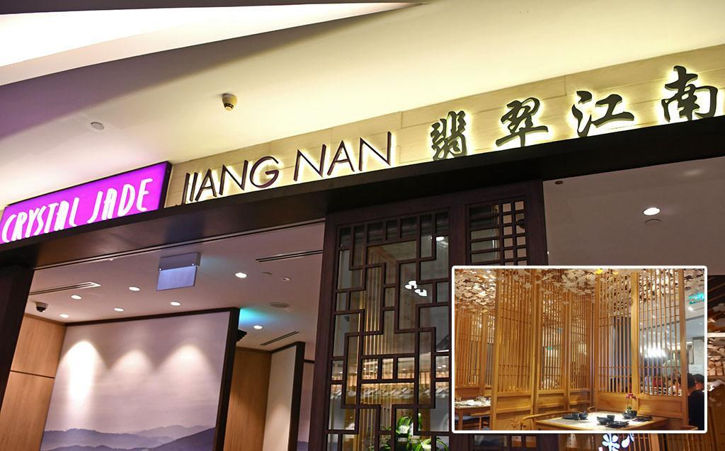 Crystal Jade Jiang Nan VivoCity