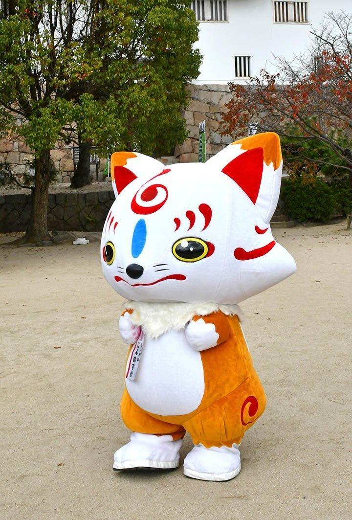 Fukuyama Castle Cat Mascot.