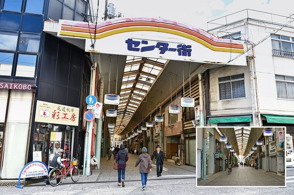 Onomichi Senta-Gai Shopping Street