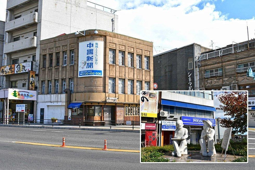 Onomichi Japan.