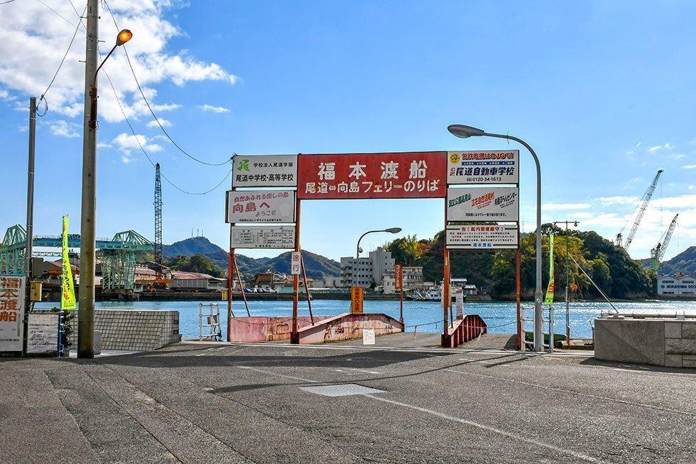 Yakuza Onomichi Pier.