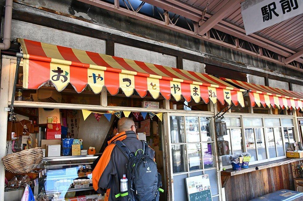 Onomichi Pudding Store.