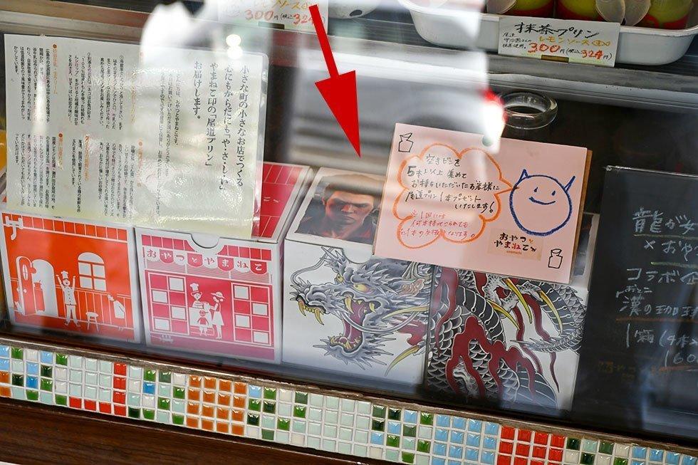 Yakuza 6 Souvenir Pack