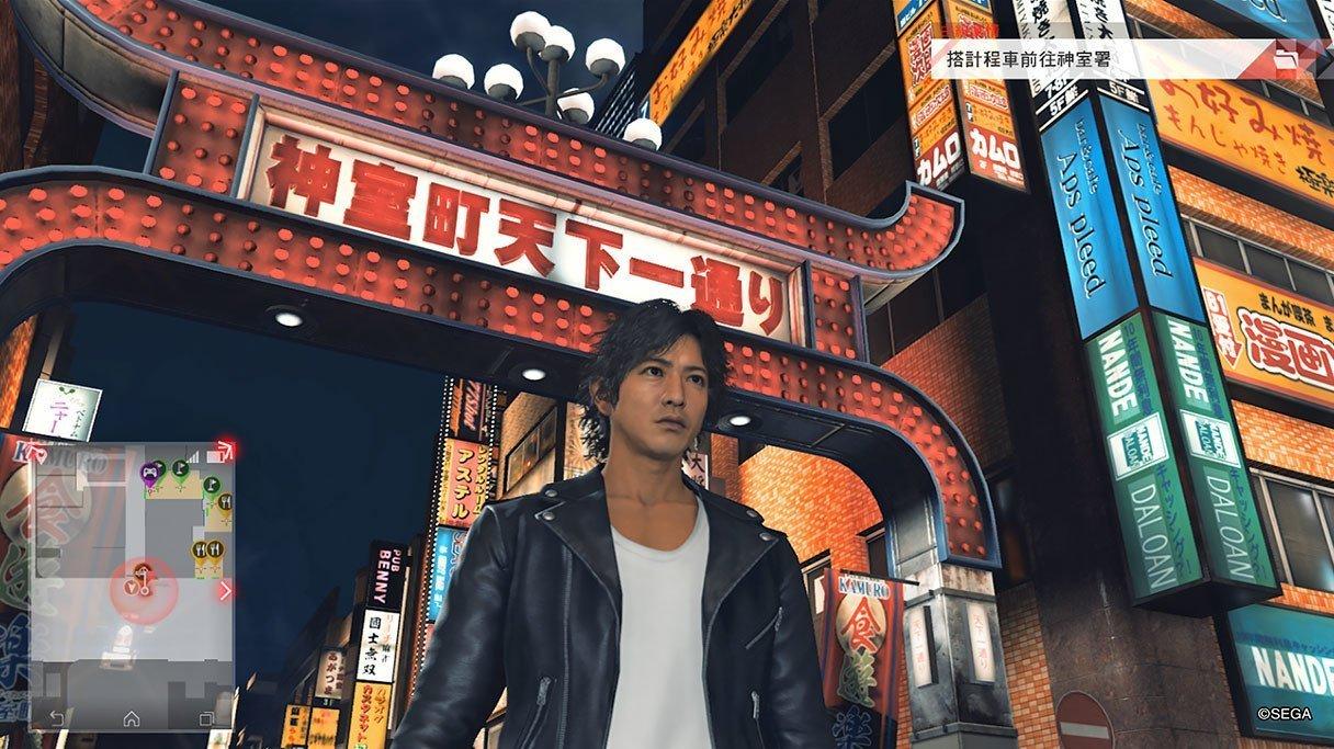 Judgment PS4 Screenshot