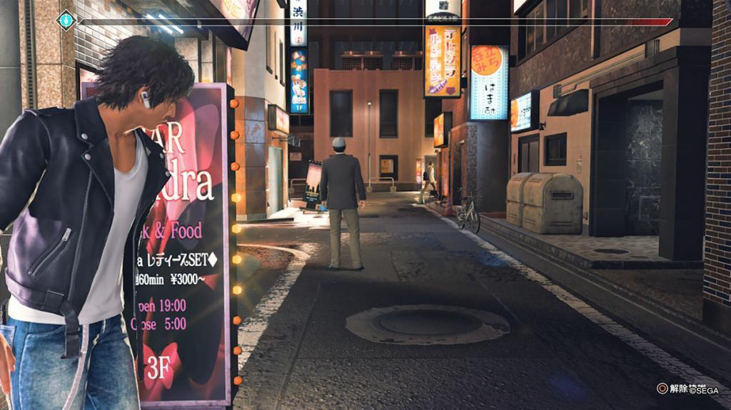 Tailing in Yakuza Judgment.
