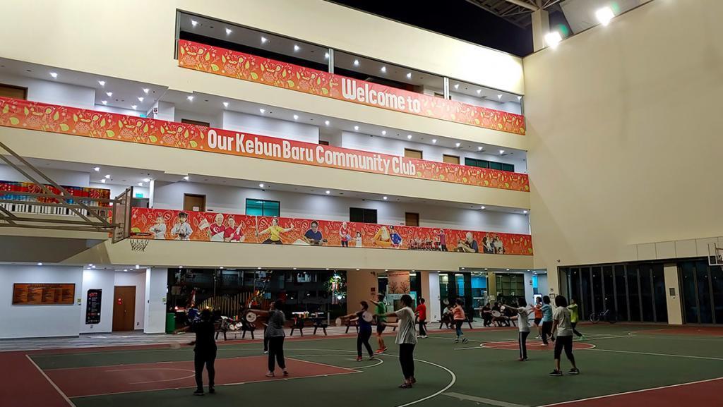 Kebun Baru Community Club, Singapore.