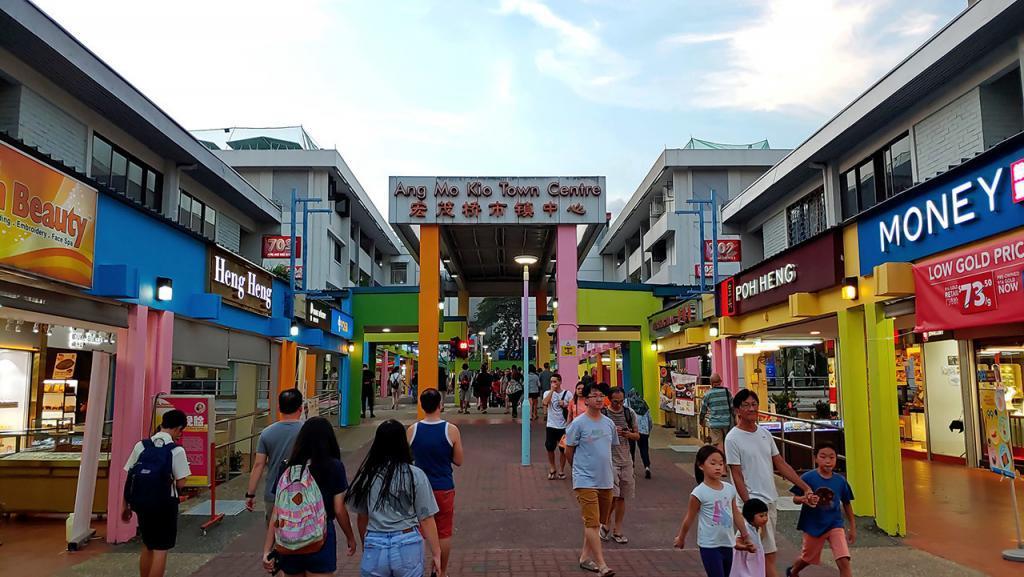 Ang Mo Kio Town Centre.