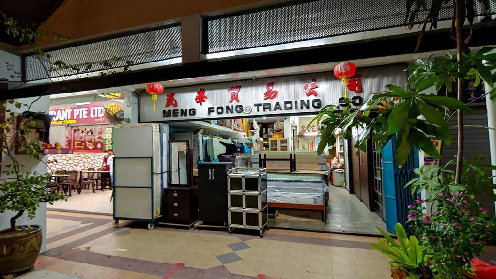 Old HDB Furniture Shop in Ang Mo Kio.