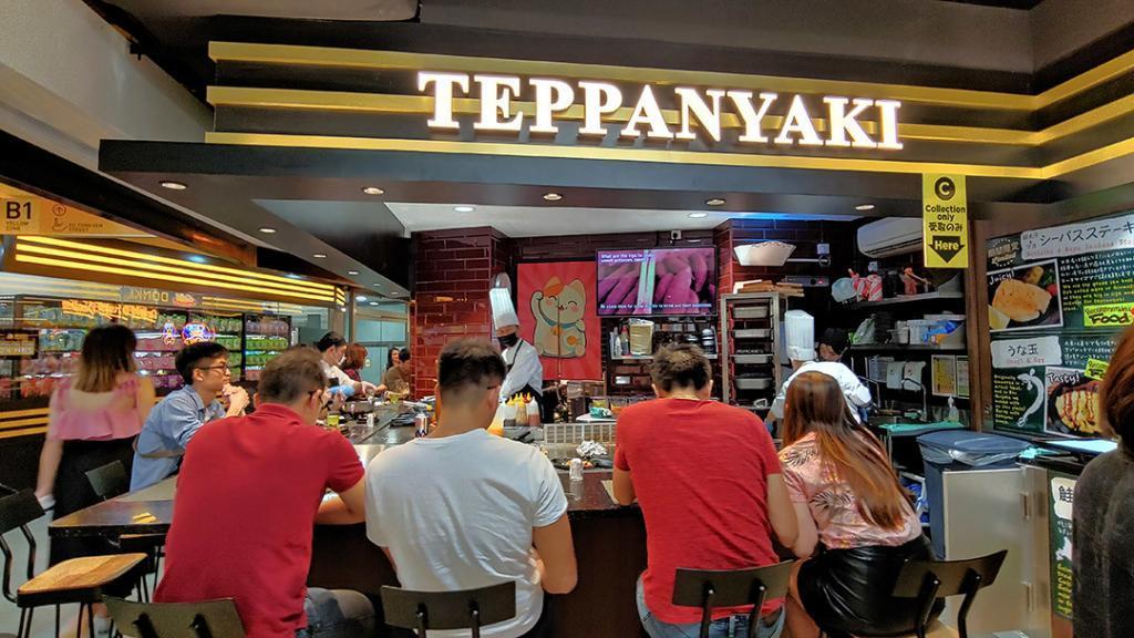 Teppanyaki Counter at Donki Clarke Quay Central