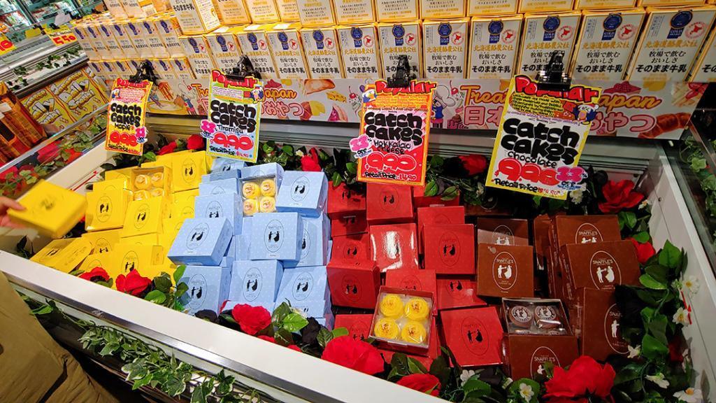 Snaffles Catch Cakes from Hokkaido.