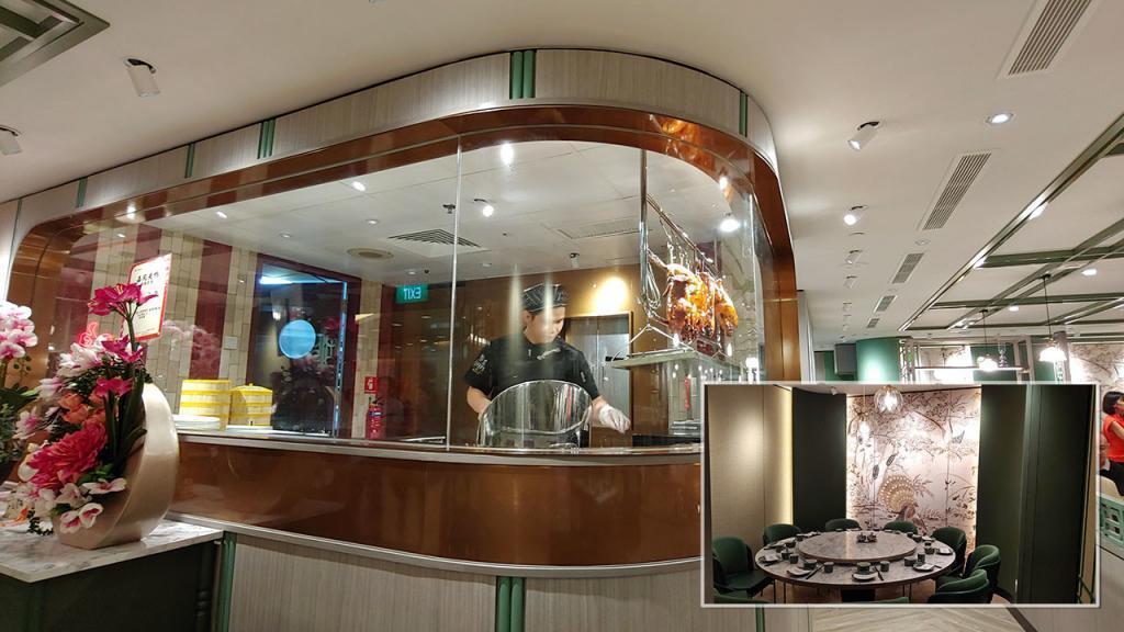 Kai Duck Restaurant @ Ngee Ann City