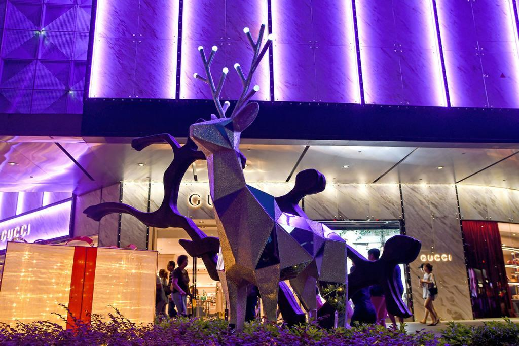 Paragon Christmas 2019 Reindeer