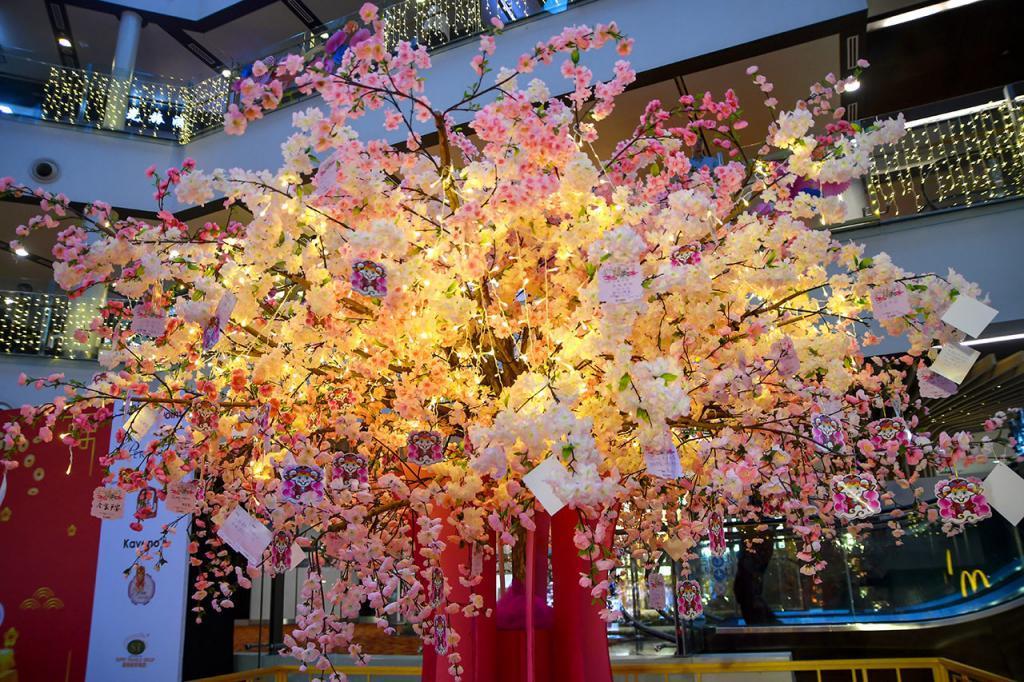 Wish Upon a Wishing Tree 2020.