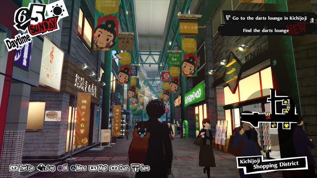 Persona 5 Royal Kichijoji Shopping District