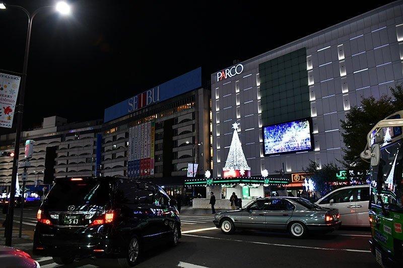 Ikebukuro Station East Exit.