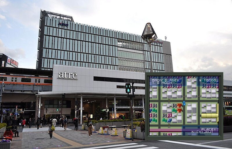 Shin Megami Tensei Kichijōji District.