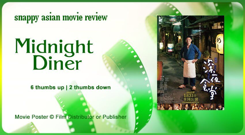 Midnight Diner 2015 Movie Review