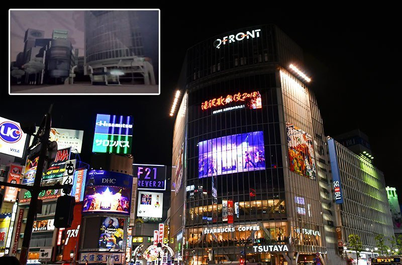 SMT III Nocturne Shibuya