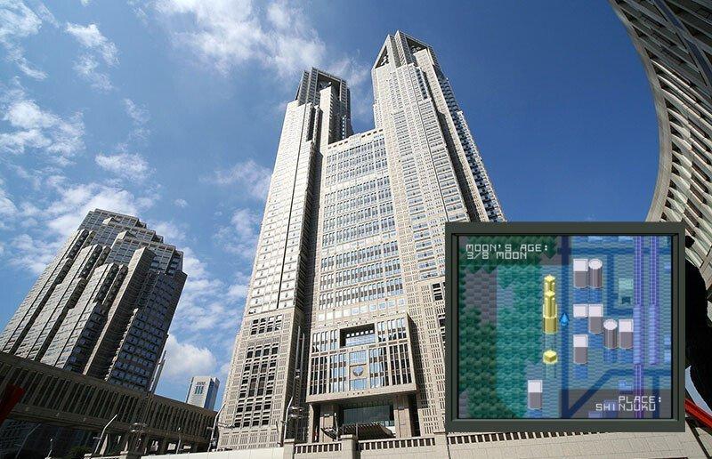 Shin Megami Tensei Tokyo Metropolitan Government Building.