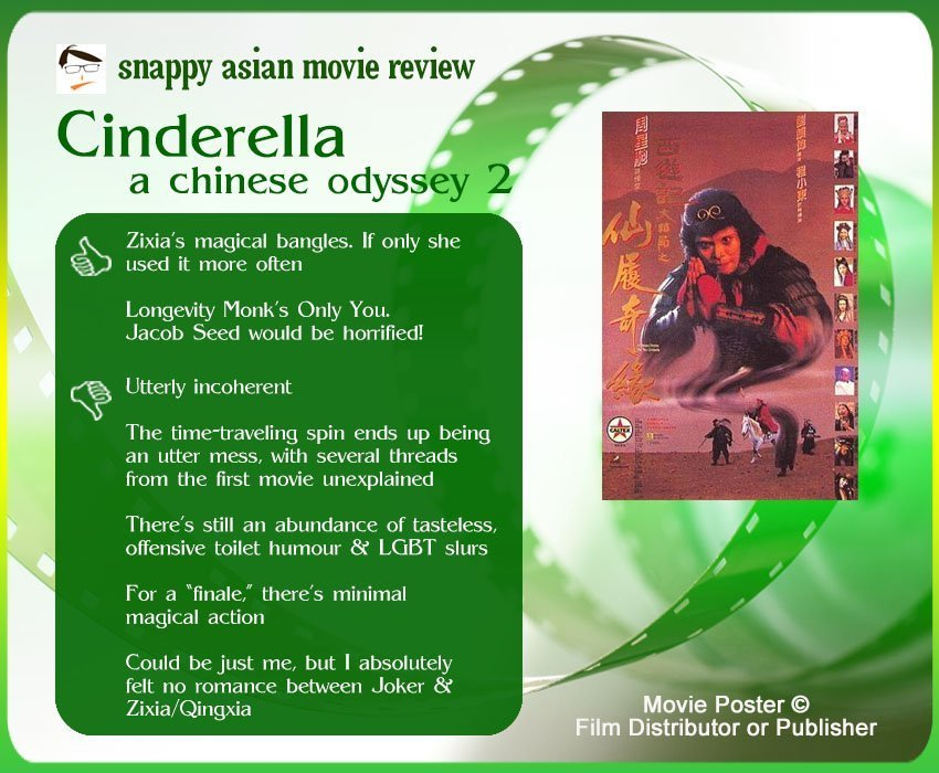 A Chinese Odyssey 2: Cinderella (西遊記大結局之仙履奇緣) review: 2 Thumbs-Up and 5 Thumbs-Down