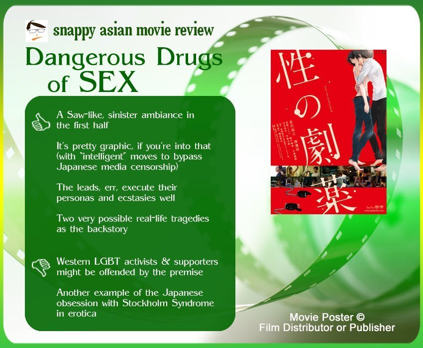 Dangerous Drugs of Sex Review: 4 thumbs-up and 2 thumbs-down.