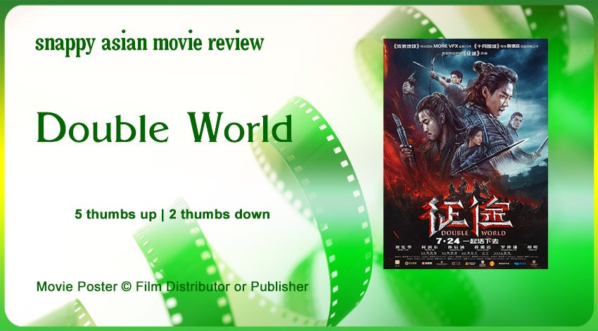 Double World (征途) Review