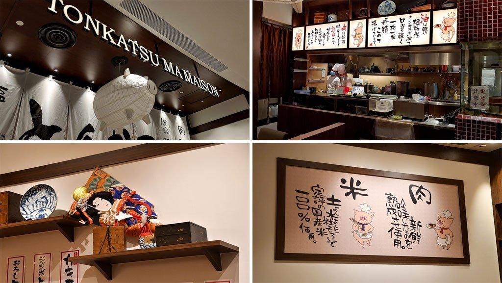 Tonkatsu Ma Maison Jewel Review