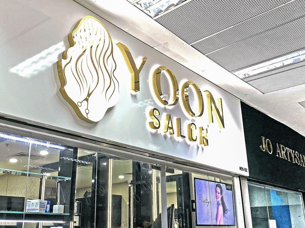 Yoon Salon Orchard Midpoint
